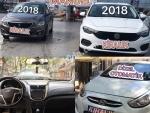 SUPER RENT A CAR OTO KİRALAMA ANKARA AYLIK ARAÇ KİRALAMA ÇANKAYA OTO KİRALAMA