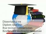 Ingilis-turk, ingilis-rus, rus-turk, ingilis-turk senedlerin tercumesi(translate)