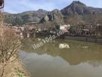 Amasya'da Günlük Kiralık Apart Daireler
